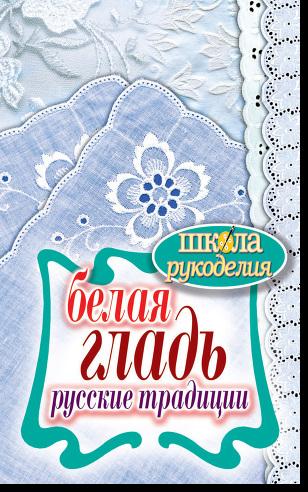 title858379602 (308x492, 351Kb)