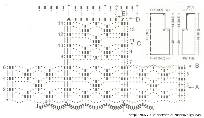 ууу (700x403, 166Kb)