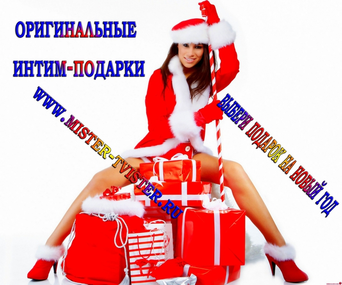 ���������� ������� �������/5487859_novgod (700x582, 252Kb)