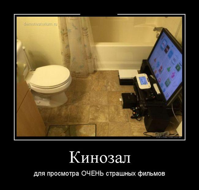 demotivatori_18 (650x618, 42Kb)