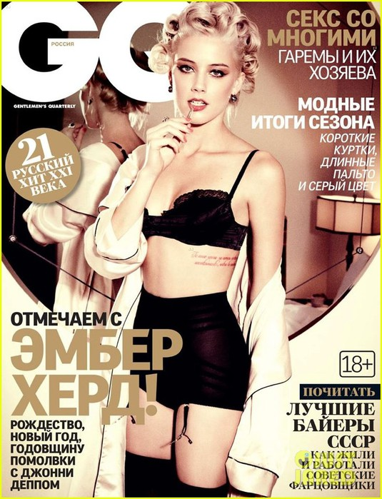 amber-heard-smokin-hot-lingerie-gq-russia-01 (535x700, 119Kb)