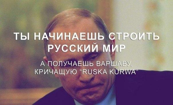 Российские генералы и боевики провели в Горловке совещание относительно наступления, - замкомандующего АТО - Цензор.НЕТ 6973