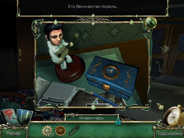 9-clues-the-secret-of-serpent-creek-screenshot1 (640x480, 253Kb)
