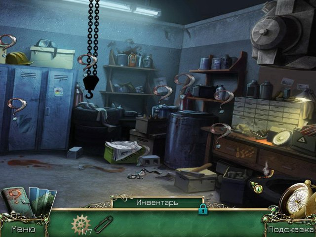 9-clues-the-secret-of-serpent-creek-screenshot3 (640x480, 249Kb)