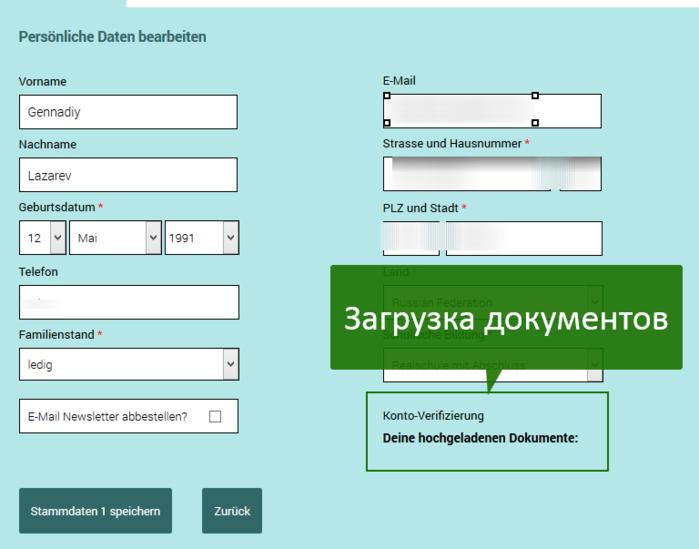 Загрузка документов (700x549, 88Kb)