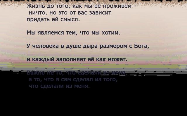 da26e2a0 (640x400, 68Kb)