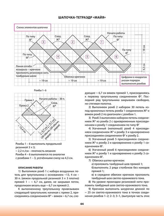 0_e941b_7b3467d4_XL (532x700, 210Kb)