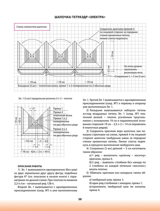 0_e9415_68912549_XL (532x700, 193Kb)