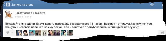 2493280_Screenshot_20140820152954 (700x176, 59Kb)
