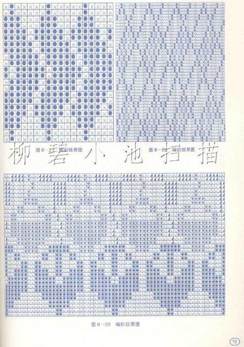 9f04jr4YsYs (492x700, 414Kb)