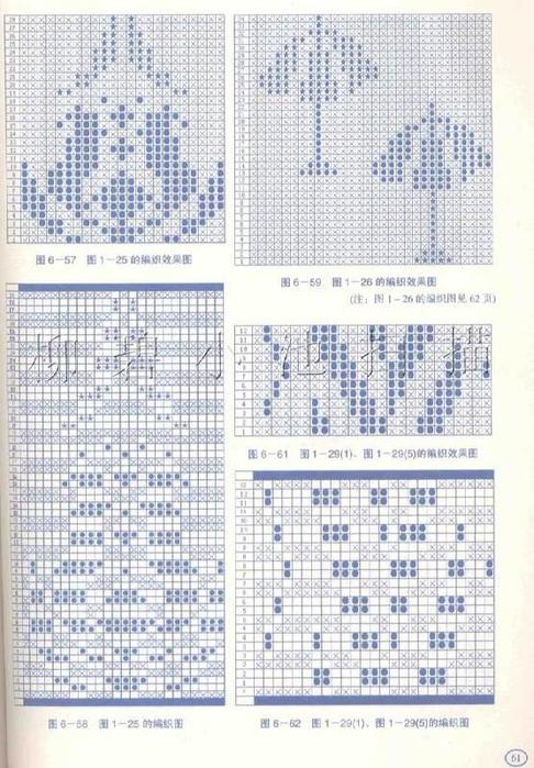 aJ53MG14orA (486x700, 385Kb)