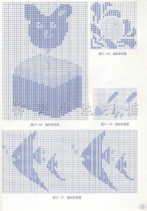 D4ZtYkmuRtg (487x700, 361Kb)