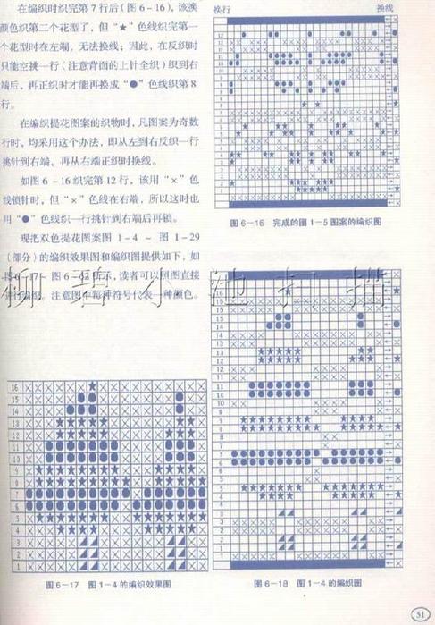 lhIF29obmZY (487x700, 379Kb)