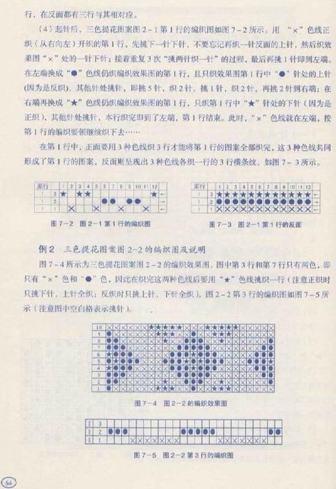 LrbSLECH8k0 (482x700, 305Kb)
