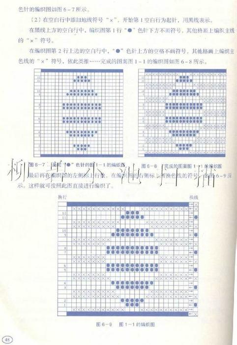 N5632r8x78I (482x700, 282Kb)