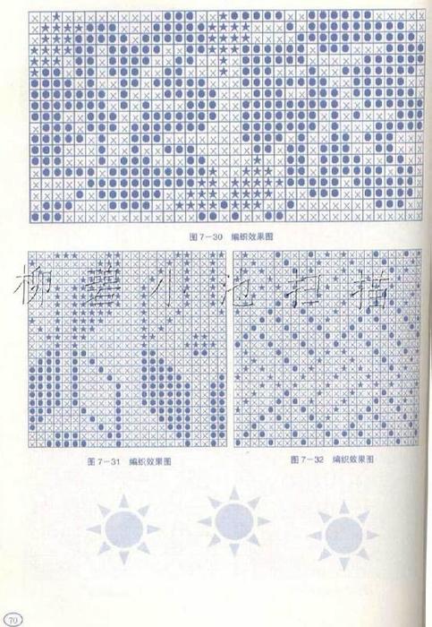 nB82-9-qEmI (483x700, 379Kb)