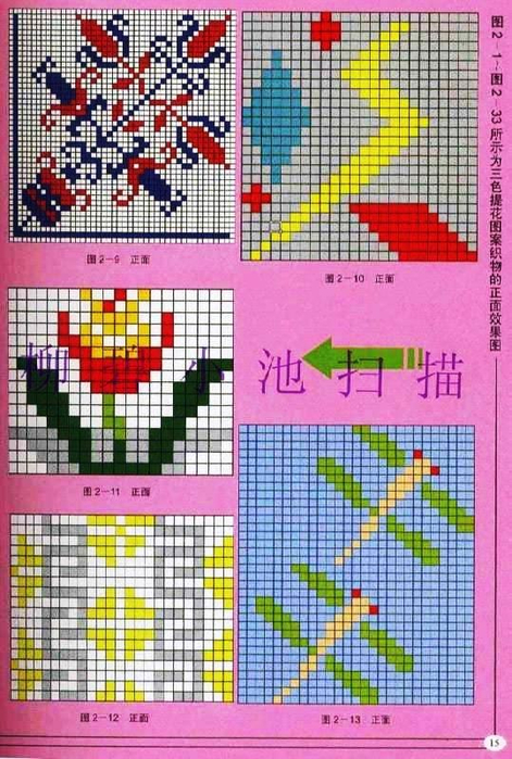TTu2pVSM9-U (471x700, 436Kb)