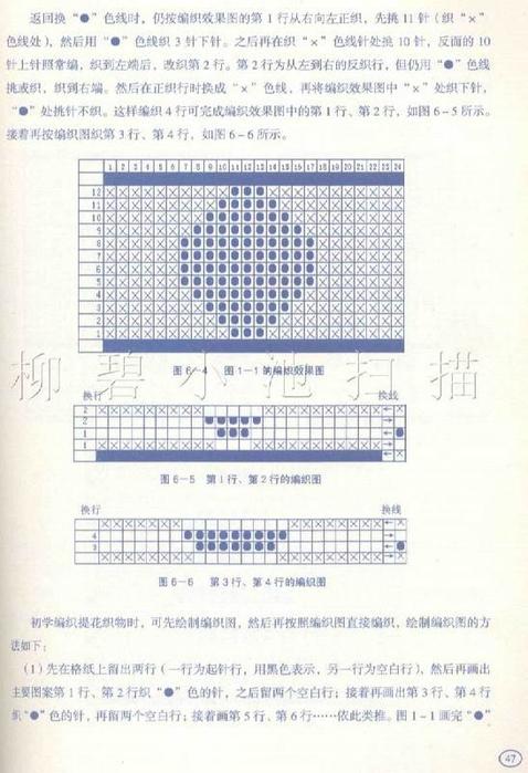 vX7CqPQ9MfE (478x700, 295Kb)