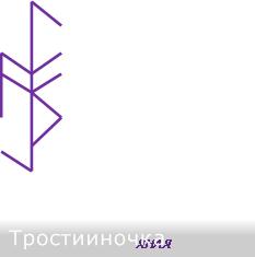 f89cacae74d2 (233x235, 5Kb)