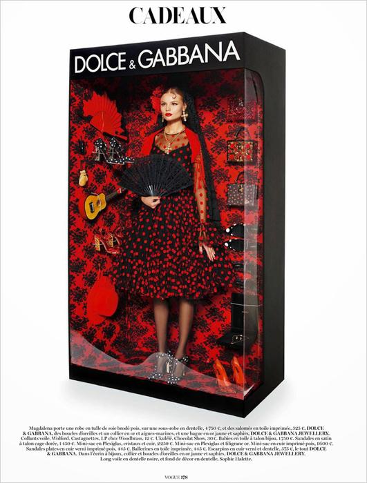 модная фотосессия Vogue 2 (531x700, 329Kb)