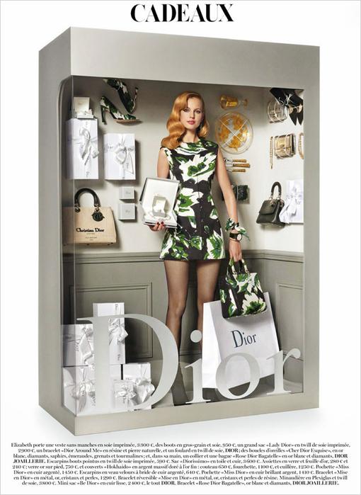 модная фотосессия Vogue 6 (510x700, 275Kb)