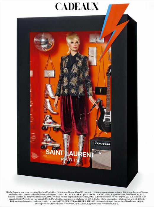 модная фотосессия Vogue 10 (521x700, 316Kb)