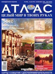 2920236_1417554661_oblozhka (187x250, 21Kb)