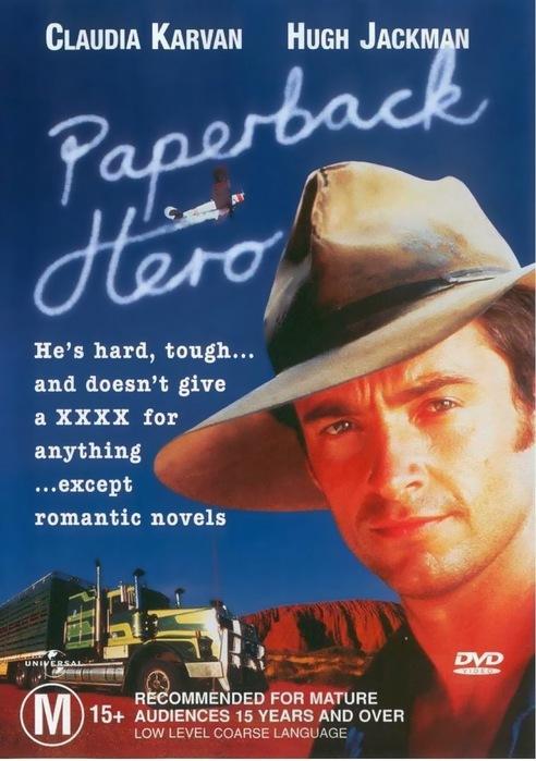 paperbackheroposter (492x700, 99Kb)