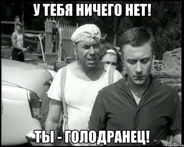 Резервный фонд России будет исчерпан к 2017 году, - Минэкономразвития РФ - Цензор.НЕТ 478