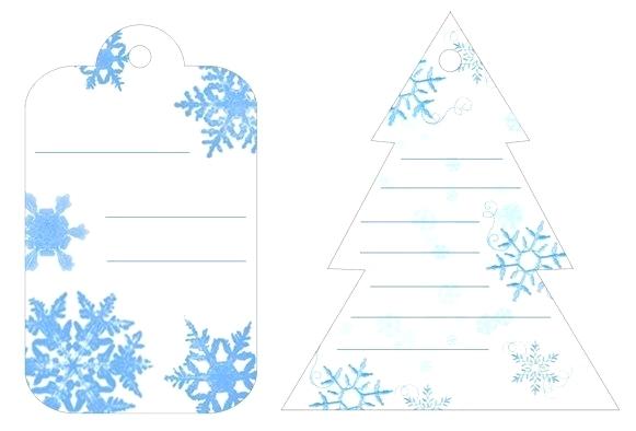 Именные бирки на новогодние подарки шаблоны