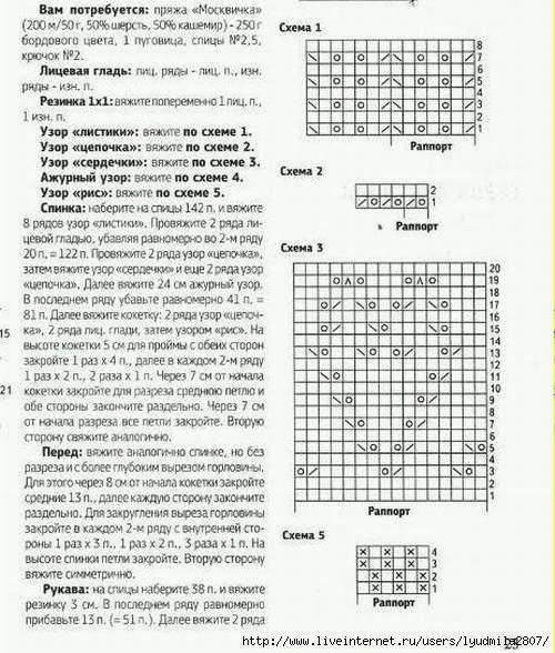 7LHbZd0zpmA (500x588, 81Kb)