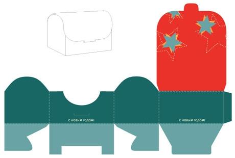 коробочки для подарков шаблон 6 (460x310, 39Kb)