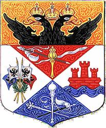 Герб_Новочеркасска (207x250, 134Kb)
