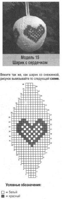 39 (200x640, 68Kb)