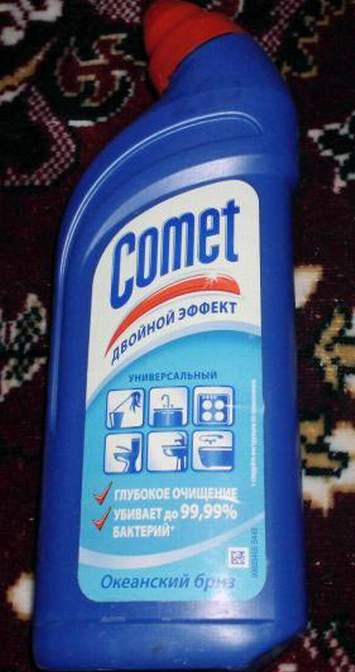 comet_briz (355x672, 31Kb)