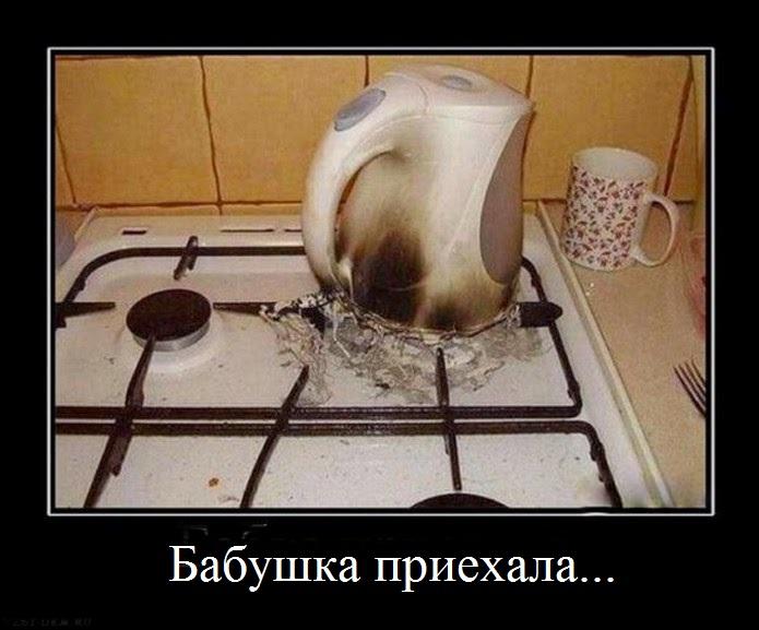 1207817_1323607821_image15 (695x577, 128Kb)