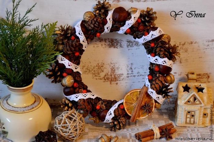 Рождественский венок из кофейных зерен и осенних даров природы (1) (700x466, 298Kb)
