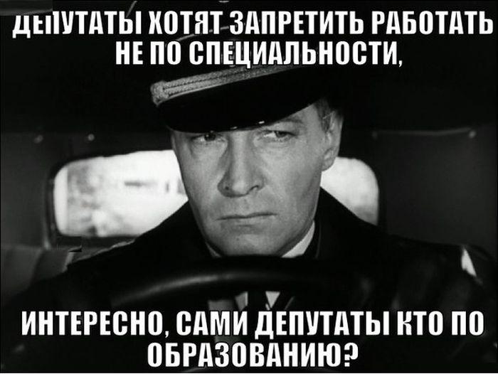 1417754789_podborka_56 (700x526, 48Kb)