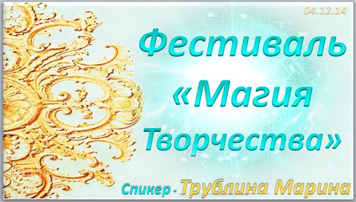 2014-12-03_002435 (700x397, 416Kb)