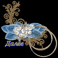 5369832_116033013_828(200x197,47KB)