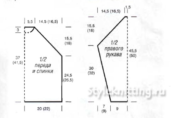 20040412_4 (549x379, 71Kb)