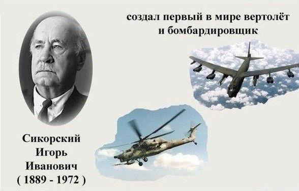 Русские изобретатели (2) (588x376, 117Kb)