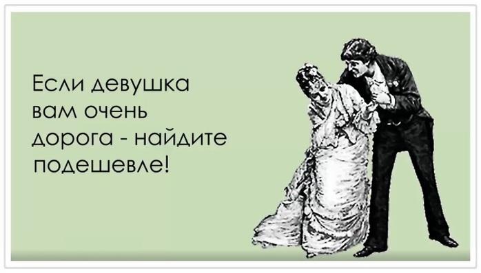 Женский юмор в картинках/3924376_pik14 (700x397, 58Kb)
