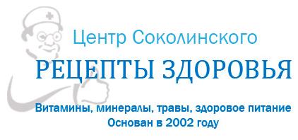 4346910_Bezimyannii (422x198, 60Kb)