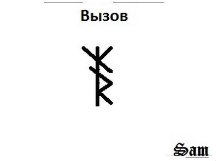 dBy08E9XZ3I (439x326, 7Kb)