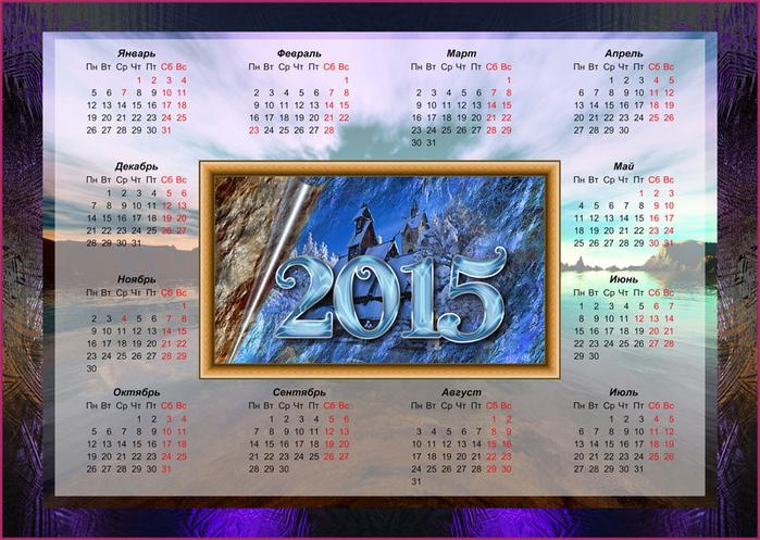 календарь-2015-2 (900x640, 482Kb)