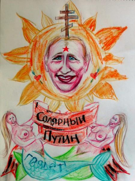 Солярный Путин/1415502_Solyarnii_pytin (450x600, 89Kb)