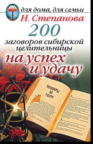 title704033814 (308x476, 328Kb)