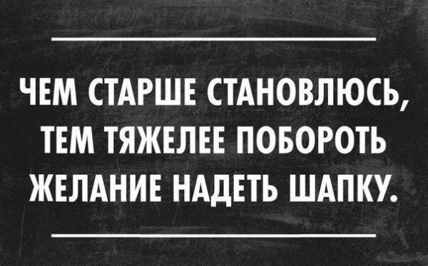 smeshnie_kartinki_141762492042 (600x373, 114Kb)