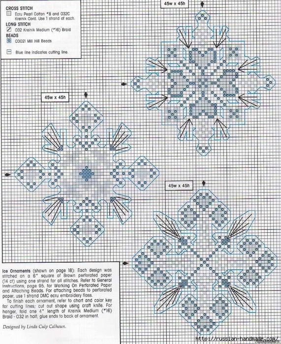 Вышивка. НОВОГОДНИЕ елочные шары и подвески (23) (571x700, 485Kb)